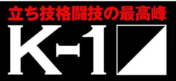 k-1-neues-logo
